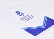 блокнот на пружине: формат А5, полноцветная печать на обложке