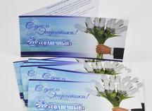 """открытка формата """"евро"""": полноцветная двусторонняя печать, бумага Colotech 250 г/м"""