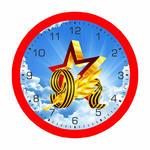 Часы к 9 мая