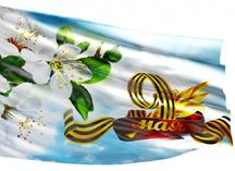 Флаг к 9 мая горизонтальный: полиэстер, сублимация