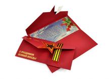 дизайнерские открытки к 9 мая: картон, uf-печать, декорирование лентой