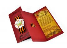 дизайнерские открытки к 9 мая: дизайнерский картон, uf-печать, декорирование георгиевской лентой