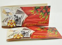 Открытка поздравительная с 9 мая: обложка - дизайнерский картон, полноцветная печать, вкладыш - дизайнерская бумага 125 г Sirio perl