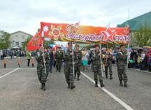 Транспарант для шествия Бессмертный полк в Саракташе