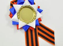 Георгиевская лента с декором ручной работы