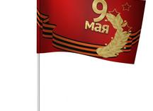 флажок настольный ко Дню Победы