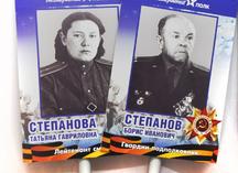 """Штендер """"Бессмертный полк"""": табличка с фотографией, пластиковое древко"""