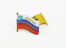 Значок Депутат Кувандыкского городского округа