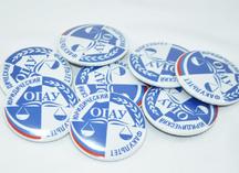 значки закатные для юридического факультета ОГАУ