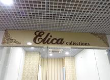 """световой короб для компании """"Elica"""""""