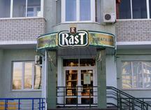 Вывеска для магазина Rast