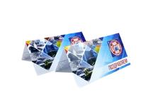 открытки из дизайнерского картона