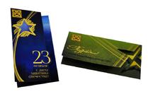 открытки к 23 февраля