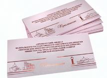 Приглашения: дизайнерский картон, фольгирование