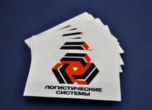 """Шевроны для компании """"Логистические системы"""""""