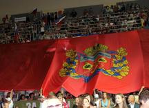 Флаг Оренбургской области на мероприятии в СКК Оренбуржье