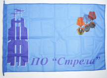 флаг для ПО Стрела: флажная сетка, сквозная печать