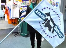 """Корпоративный флаг для компании """"Альфа Сириус"""""""