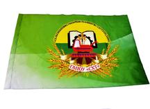 Флаг с индивидуальным дизайном.Сублимация