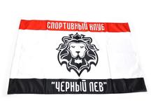 Флаг с индивидуальным дизайном