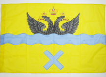 Флаг Оренбурга