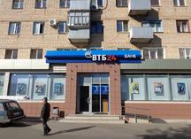 Объемные буквы для банка ВТБ-24