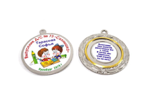 Медали на выпускной в детский сад с полиграфической наклейкой