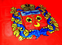 Флаг Оренбургской области. Сублимация