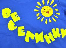 нанесение на цветную футболку термотрансферными пленками rolland и flex