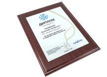 Плакетка наградная для компании Syngenta