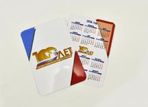 календари карманные 100 лет системе социальной защиты
