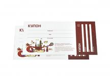 Купоны на скидки для автосалона Kia