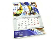 Календарь квартальный для ЦСМ