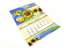 """Квартальный календарь для компании """"Семена"""""""