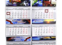 Календари квартальные на 2018 год с тремя рекламными полями