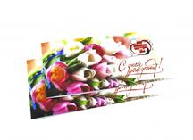 открытка корпоративная с Днем рождения