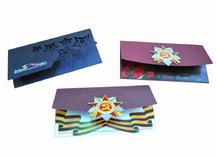 Открытки к 9 мая, дизайнерский картон, лазерная резка, uf-печать