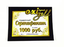 сертификат для салона красоты