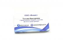 визитки для ООО Финанс