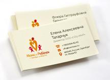 визитки на дизайнерском картоне, полноцветная печать