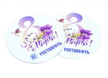 магниты для Ростанефть