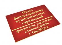 Кабинетная табличка на ПВХ-основе, с аппликацией