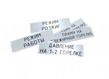 табличка технологическая: металл, сублимация
