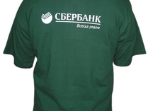 футболка зеленая с логотипом Сбербанка