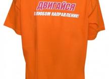 футболка цветная с надписью на спине