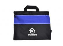 Конференц-сумка с логотипом компании Уютолог