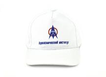 бейсболка белая с логотипом Аэрокосмического института