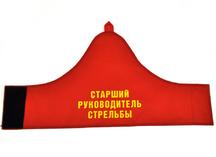 красная повязка на руку на липучке