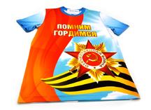 сублимационная футболка к 9 мая