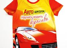 футболка: ткань интерлок, сублимационная печать